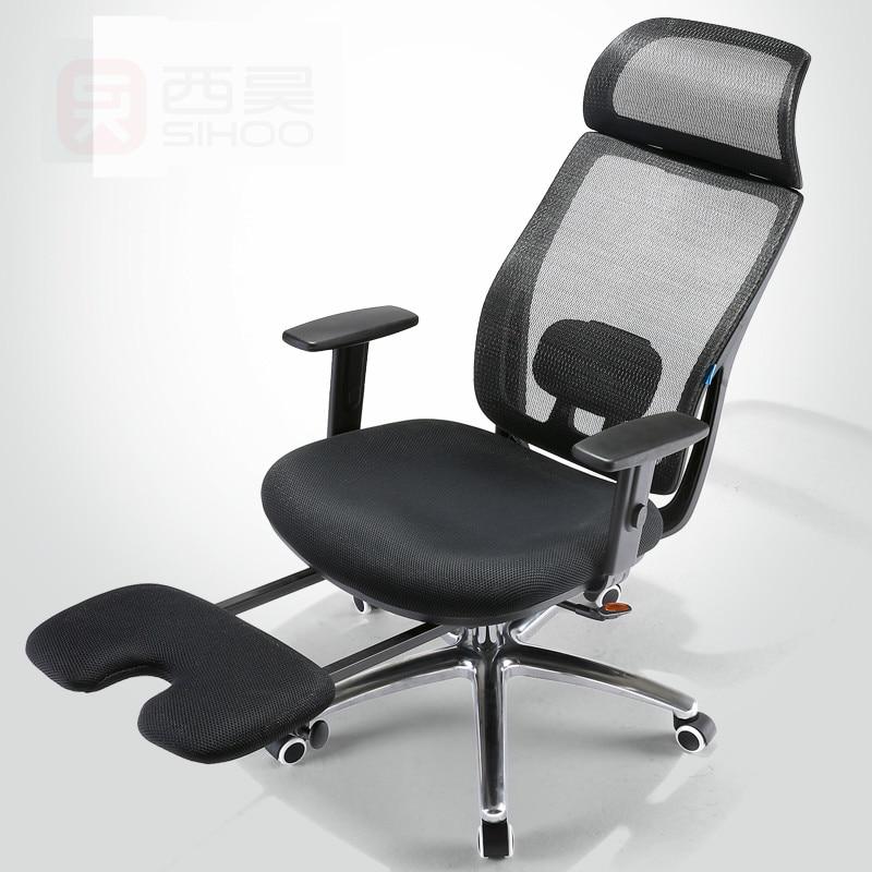 Ergonomic Computer Chair Home Mesh Cloth Boss Chairs Swivel Lift Lacework Seat Modern Office Chair Headrest Support Stool