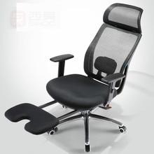 Ergonomic Computer Chair Home Mesh Cloth Boss Chairs Swivel Lift Lacework Seat Modern Office Chair Headrest & Buy office chair headrest and get free shipping on AliExpress.com