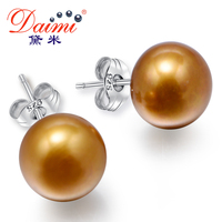 Daimi 2017 new Trendy Brown Freshwater Pearl Earrings jewelry 4 Size For Choice Trendy 925 Silver Studs Earrings Women's Gift