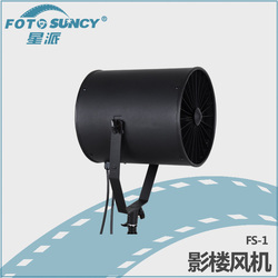 Photographic equipment nicefoto studio fan blower with dimmer  Professional Fan Studio Photography Blower no00dC