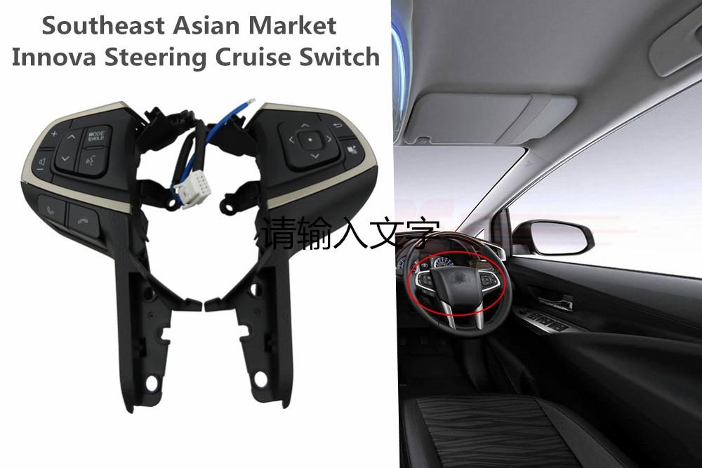 Pulsanti di controllo del volante 84250-0K080-C0 84250-0K080 Per Toyota Innova Auto-styling pulsantiPulsanti di controllo del volante 84250-0K080-C0 84250-0K080 Per Toyota Innova Auto-styling pulsanti