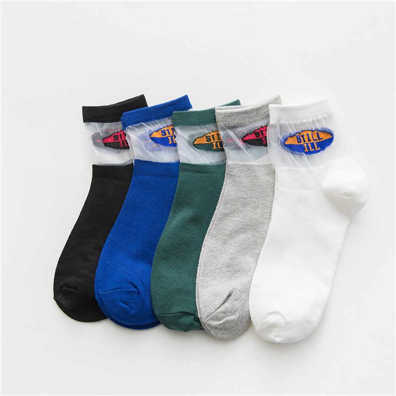 SP & CITY Лидер продаж 5 пар/компл. письмо рисунком Ins стиль для женщин короткие носки Модные хлопковые Sheer Лоскутные колледж дешевые Sox