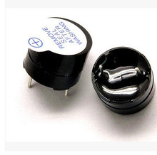 Free Shipping 100pcs Integrated Magentic Buzzer Continuous tone Active Buzzer 3V DC, 85DB  12*9.5mm