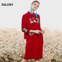 Одежда высшего качества китайский бренд Стиль 2018 осень зима кардиган свитер комплект Для женщин Шерсть трикотажные кардиганы + шерсть плат