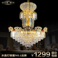Lamps fashion luxury living room crystal dining room lamp 1780525
