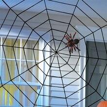 Venda quente de web de aranha, 1 peça, preto/branco, rasteiro enorme, decoração de halloween, barra de festa, presente