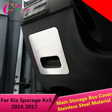 1 Piece Stainless Steel Car Main Storage Box Protection Trim Cover Sticker Case For Kia Sportage