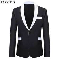 Черный, белый цвет Хит Цвет костюм Блейзер Для мужчин 2018 Фирменная Новинка Однобортный одна кнопка пиджак Свадебная вечеринка платье