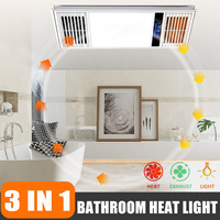 Intelligent Multi function Smart Warm Integrated Embedded Ceiling Triple Bathroom Heater Electric Thickness Home Heater 220V
