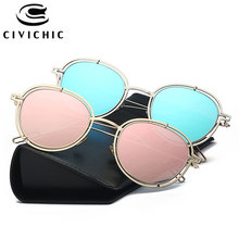 CIVICHIC 2017 New Style Women Small Round Sunglasses Retro Mirror Coating Glasses HD Clear Lens Eyewear Hollow Oculo De Sol E308