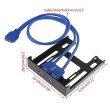 """20 Pin 3,"""" Floppy Bay Передняя панель 2 порта USB 3,0 разъем адаптера расширения Прямая поставка поддержка"""