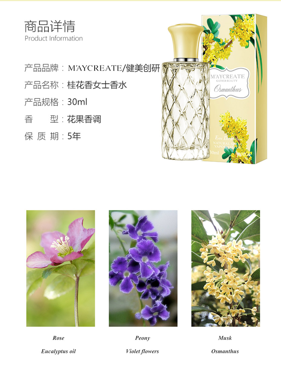 14  Magnificence Style Girl Mini Moveable Lengthy Lasting Authentic Perfume Excessive-end Romantic Charming Feminine Cosmetics Fragrance Deodorant HTB1UGv2vH5YBuNjSspoq6zeNFXah
