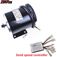 TDPRO 800W 36V DC Electric Starter Motorcycle Motor Brushed For Moto Scooter Pitbike Send 800 Watt 36 Volt Speed Controller