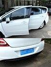 Car Styling Door Pro...