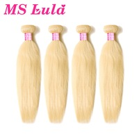 MS Lula Brazilian Blonde Hair Weaving Straight 4 Bundles Deal 100% Human Hair Extensions Double weft Remy Hair Free Shipping