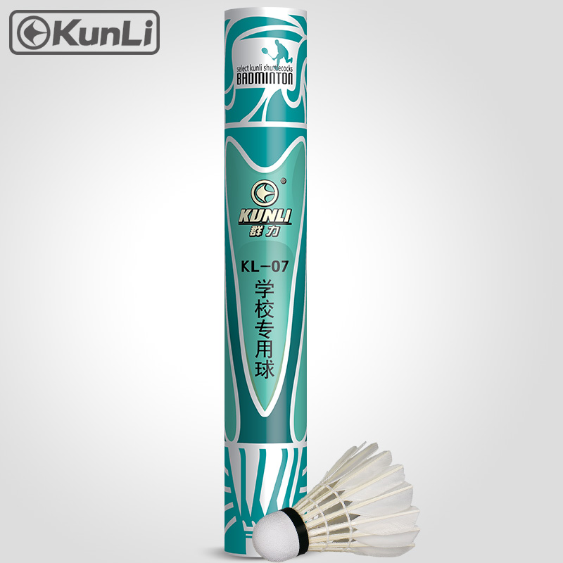 Free Shipping Kunli Badminton shuttlecocks KL-07 Straight duck Feather Feather shuttlecocks for training Super durable