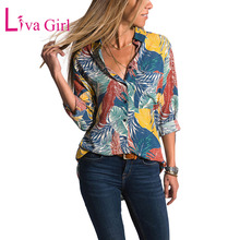 LIVA GIRL Casual Print Blouses and Shirts Women Bohemian Summer Long Sleeve Tops Multicolor Abstract Color Block Pattern Blusas fashionable color block and leaf pattern design satchel for women