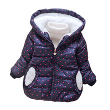 Boys Winter Coat Baby Girls Jacket Kids Warm Outerwear Children Coat 2017 fashion Spring Children Clothing Boys Hooded jacket