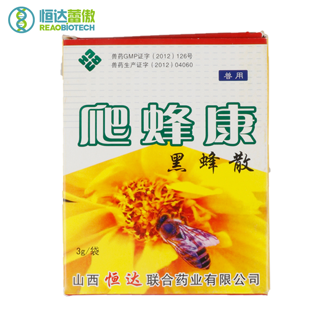 Beekeeping Medicine Pafengkang Bee Keeping Bees Medicines for Beekeeper Prevent Bee Paralysis and Paratyphoid Fever image