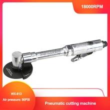 """WX-813 пневматический резак 18000 об/мин """"-75 мм Пневматический режущий станок с очень длинная ручка"""