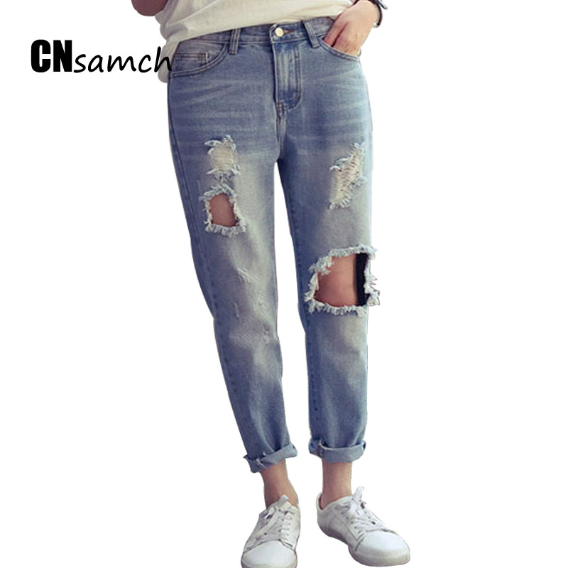 Women Ripped Jeans Boyfriends Style Loose Students Big Size Nine Pants Feet Beggars Pants Springsummer Models