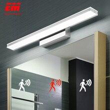 Светодиодный зеркальный светильник 42-52 см с PIR датчиком движения, водонепроницаемый современный косметический акриловый настенный светильник для ванной комнаты, светильник-бра, лампа ZJQ0005