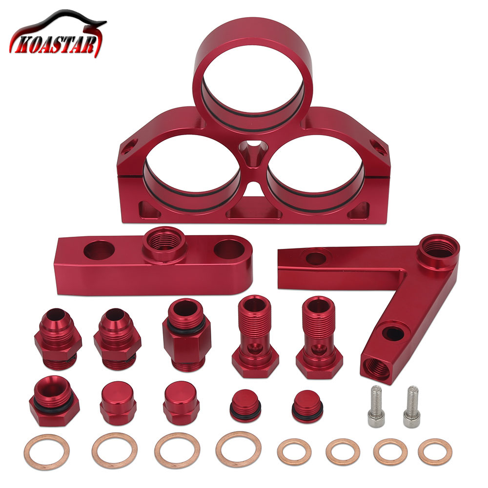 Universal Car Twin 044 Fuel Pump and Fuel Filter Manifold Cradle Assembly KIT