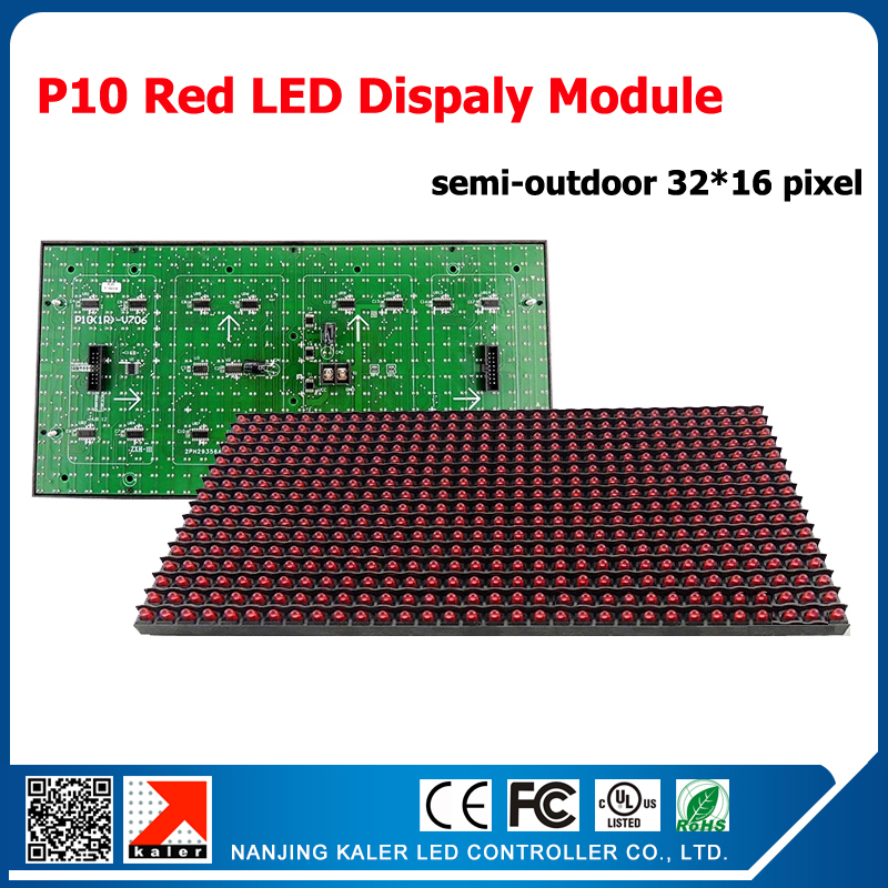 Kaler Wholesale High Brightness P10 Semi-outdoor LED Message Text Sign Red Color 2pcs P10 Led Module + 1 Control Card + 1 Power