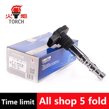 China original TORCH The ignition coil DQG1250-BM for Passat/passat leading/the Aryan/baolai/audi A4B6 / audi A4B7 / audi A6C5(China)