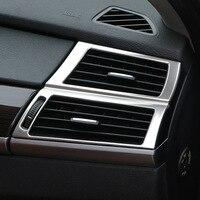 Нержавеющая интерьерные аксессуары Накладка для BMW X6 E71 2009 2014