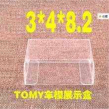 100PCS 8.2x4x3 CM 명확한 PVC 장난감 차 TOMY 전시 사탕 상자, 결혼식 호의 상자, 베비 샤워 신부 샤워 감미로운 선물 상자