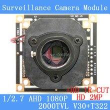 2MP 1920*1080 AHD 1080P 2000TVL Camera Module Circuit Board 1/2.7 CMOS V30+T322 PCB Board+ HD IR-CUT dual-filter switch