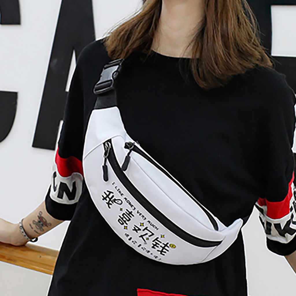 Bolso de bolsillo de la cintura del deporte de la manera de los hombres y las mujeres bolso de hombro único bolso de la correa del cajero del pecho del bolso de viaje para niños y niñas bolsa caliente # R5