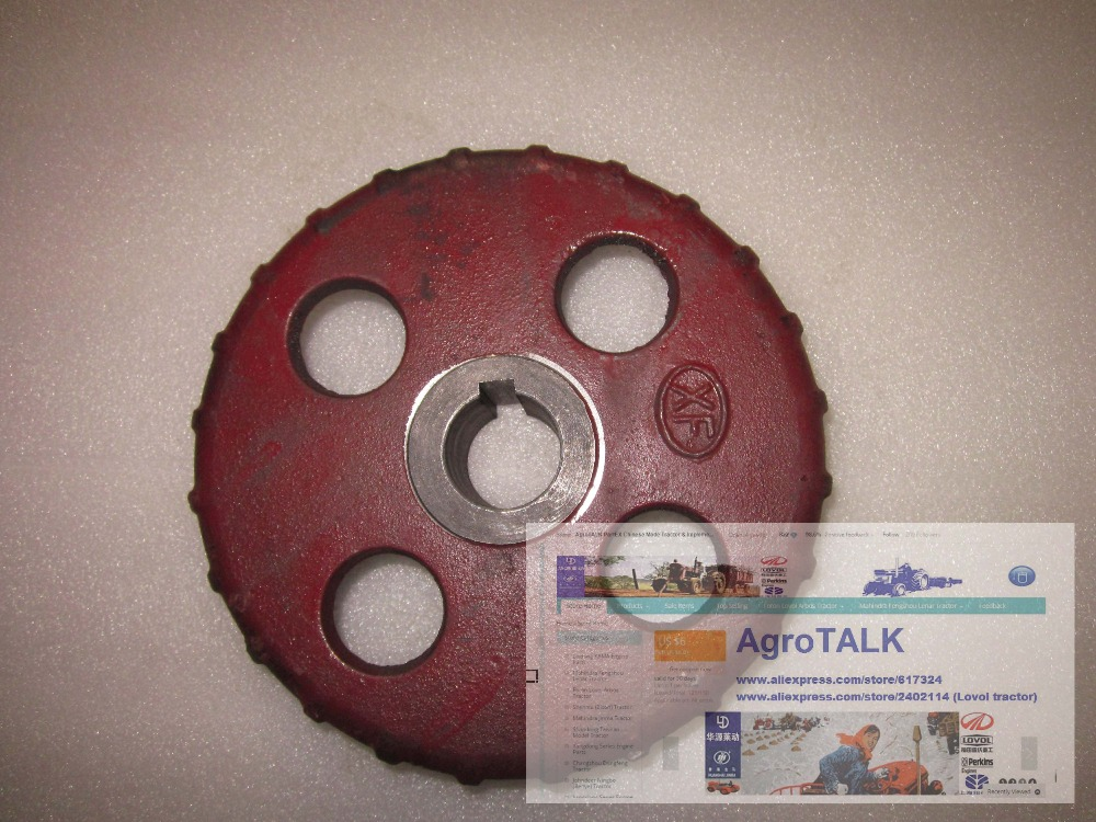 Shenniu SN254 Bison 254 tractor, the brake drum, part number: hubei shenniu 254 tractor the set of brake shoes part number