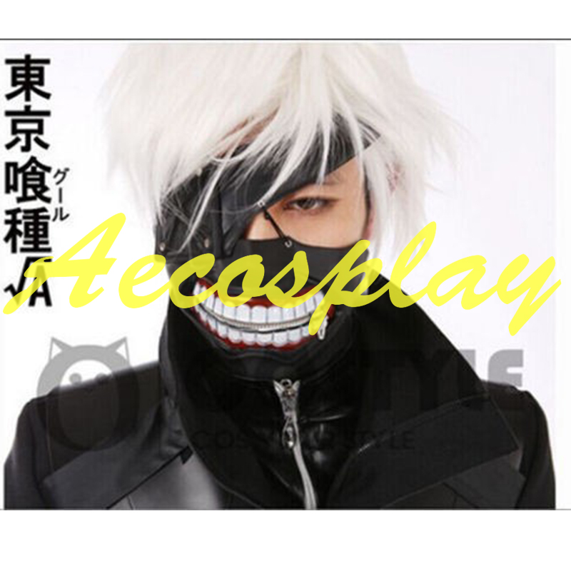 Hot Anime Halloween New Tokyo ghouls Mask Ken Kaneki Solid Perfect Cosplay Costume Mask Props