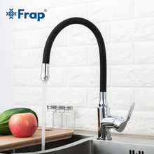 цены Frap new Kitchen sink Faucet with 6 colors Silica Gel Nose Cold and Hot Water Mixer tap Torneira Cozinha Single Handle Tap crane