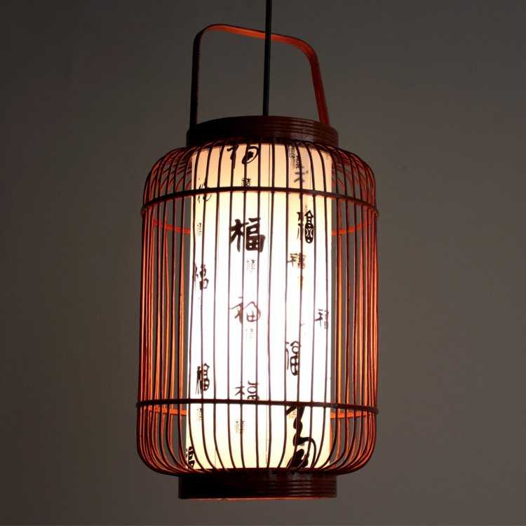 Lamps And Lighting >> Us 92 0 Rattan Chandelier Decorative Light Modern Chinese Style Lamps And Lighting Lanterns With No Light Source Td46 Di Liontin Lampu Dari Lampu