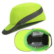 Защитная шапка для работы шлем с светоотражающей полосой летние