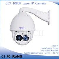 YUNCH НОВЫЙ 2.0MP 1080 P HD ИК Расстояние 500 м Лазер Высокой speed dome открытый 30X Оптический Зум PTZ Ip камера SONY датчик