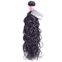 JSDshine волосы, волна воды, бразильские волосы, плетение пучков человеческих волос 8-28 дюймов, натуральный цвет, не волосы remy для наращивания