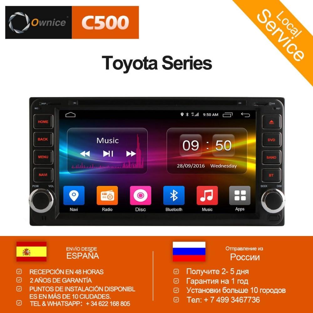 Ownice Android 6.0 Octa 8 Core 2g RAM auto lettore dvd per Toyota Hilux VIOS Vecchio Camry Prado RAV4 prado 2003-2008 4g LTE di Rete