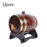 UPORS 1.5/3L Wood Oak Barrel Keg Beer Brewing Equipment Vintage Wooden Wine Barrel Dispenser for Rum Pot Whisky Wine