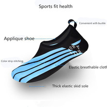 Couple anti-skid anti-cutting quick-drying outdoor wading snorkeling shoes beach running