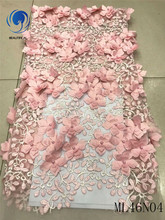 BEAUTIFICAL african peach 3d lace fabric fabrics 2019 high quality with beads 5yards/lot tulle ML46N04