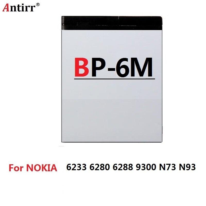 BP-6M