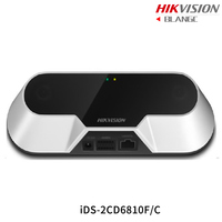 Hikvision Dual Lens People Counting Camera English IP Camera IDS 2CD6810F C Indoor High End ONVIF