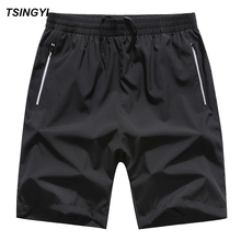Tsingyi 2018 Summer 8XL 130kg Big Size Solid Men Board Shorts Quick Drying Mens Boardshorts Brevile Pullquin Black Beach Shorts цена