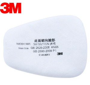Image 5 - 20 Pcs Respirator Verf Spuiten 3M 5N11 Filter Gezicht Gas Mask Vervangen Fitting Voor 3M 6000 7000 Serie stofmasker
