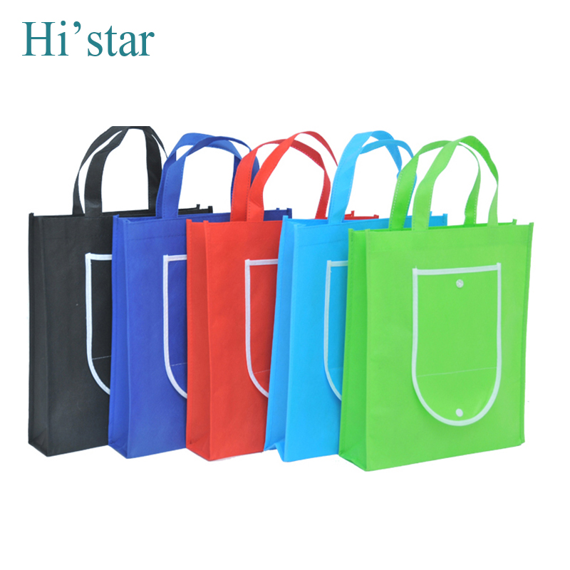 30*35*8CM 20pcs reusable shopping bag non woven shopping bag for gift/advertisement/party/supermarket