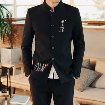 Retro Style men two-piece set spring and autumn men embroidery jacket long sleeves and pants